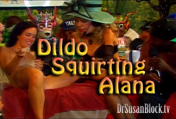 20160709_dildo_squirting_alana